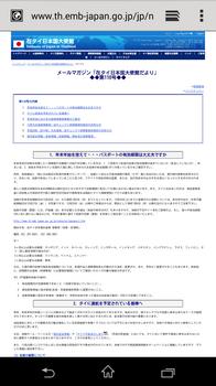 Screenshot_2015-04-06-22-47-27.png