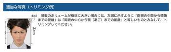 2014-10-29_07.32.06.jpg