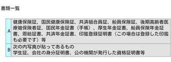 2014-10-29_07.33.29.jpg