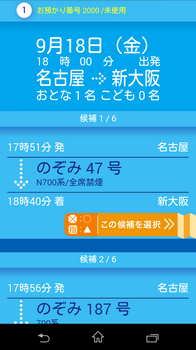Screenshot_2015-09-18-17-34-48.png